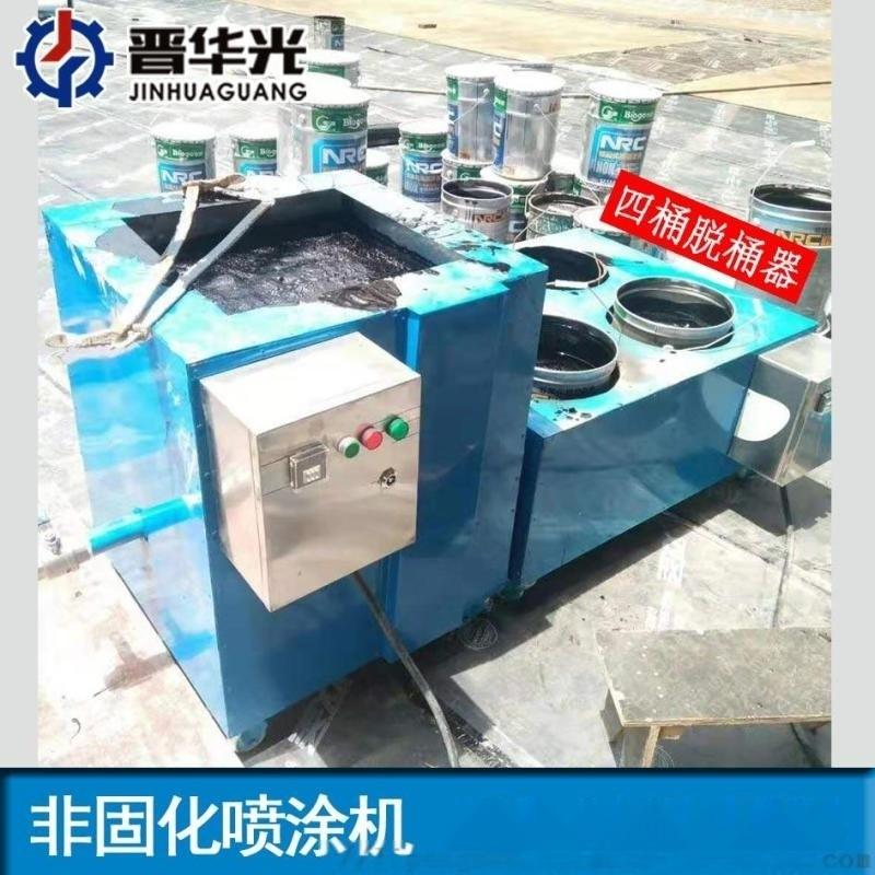 天津全自動非固化噴塗機非固化噴塗機規格廠家直銷
