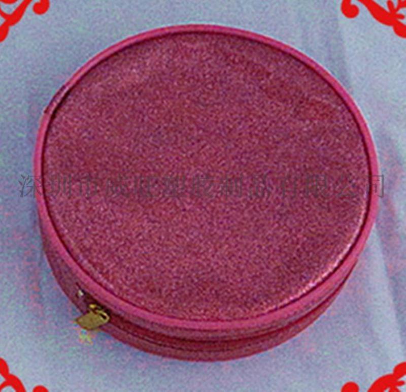 EVA化妝袋 EVA化妝包 EVA禮品袋