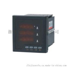 厂家直销继电器输出 复费率多功能表