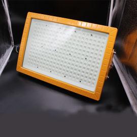 HRT92防爆高效节能LED泛光灯