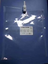 DL-6800型真空箱气袋1L-10L可定制