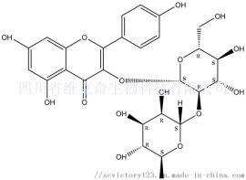 山柰酚-3-O-新橙皮苷标准品