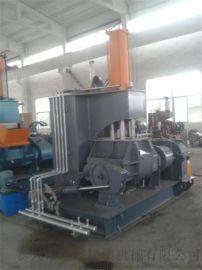 75升密炼机 75L密炼机 橡胶混炼专业设备