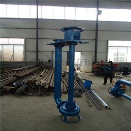 液下泥砂泵 大流量立式抽砂泵 高铬合金耐磨