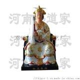 1.6米無生母神像 無極老母神像 黎山老母神像