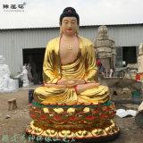 释迦摩尼佛像 如来佛祖佛像 阿弥陀佛 药师佛