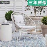 歐凱森 簡約仿藤編藤椅戶外休閒椅陽臺茶幾室外家具