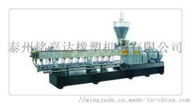 工程塑料造粒机,改性塑料造粒设备(规格)
