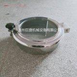 衛生級不鏽鋼常壓一體式視鏡人孔