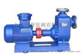 州泉 CYZ-A油泵 自吸式离心油泵