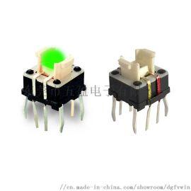 五盈TS7系列RGB三色带灯轻触按键开关