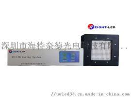 LED UV光源厂家 小尺寸大功率UV照射机