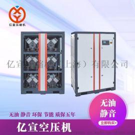 箱体式无油空压机价格,箱体式无油空压机,制氧机配套空压机