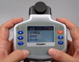 多参数水质分析仪循环水氯离子总铁水质检测仪定制