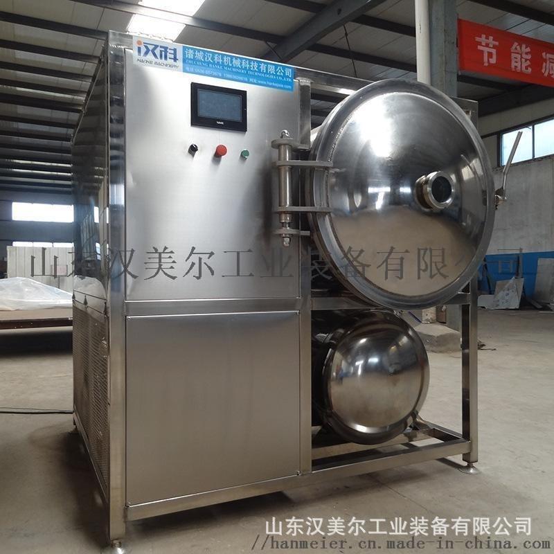 厂家定制真空冻干机、玉米低温冻干设备