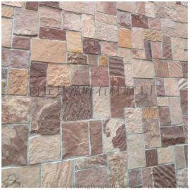 河北蘑菇石太行紅蘑菇石廠家 太行紅蘑菇石價格 太行紅蘑菇石圖片