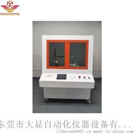 干固体绝缘材料耐电弧试验机