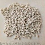 耐高温PPS日本宝理1140A7注塑级PPS 纳米增强高性能材料PPS