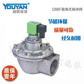 DMF-Z-20直角式电磁脉冲阀