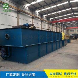 重庆市养猪污水处理设备 气浮机 一体化设备竹源供应