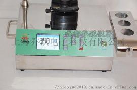 全不锈钢材质液晶显示集菌仪