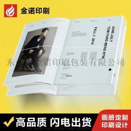 东莞设计印刷 画册设计 彩盒印刷不干胶印刷