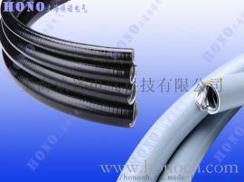 平包塑镀锌钢金属软管 平滑包塑不锈钢软管