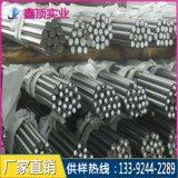 60SI2MN弹簧钢棒,高韧性圆钢厂家