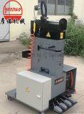 彥諾YN-260Q氣動帶鋼剪切對焊機設備