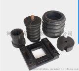 橡膠防塵套橡膠異形件加工來圖定做汽車手柄防塵套