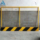 工地警示隔離網/基坑防護網