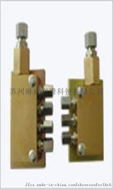 REBS轧机油气分配器