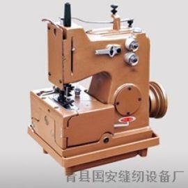 国安缝纫供应GK2-8A自动供油编织袋缝纫机