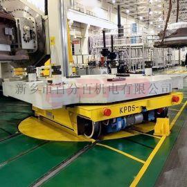 拖电揽式RGV搬运车 拖电揽式无轨模具车 车间运输轨道平车