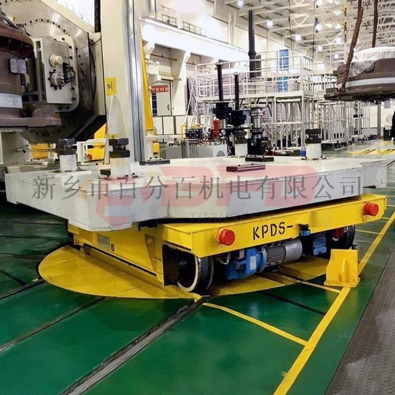 拖電攬式RGV搬運車 拖電攬式無軌模具車 車間運輸軌道平車