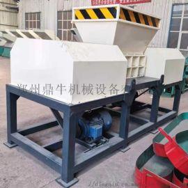 厂家直销600型双轴撕碎机—多应用多功能应用机