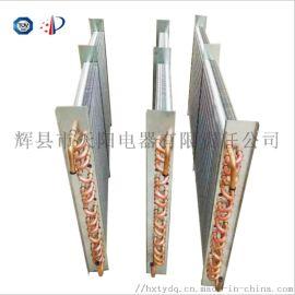 厂家供应冷藏柜加厚铜管铝翅片超市立风柜风幕柜冷凝器