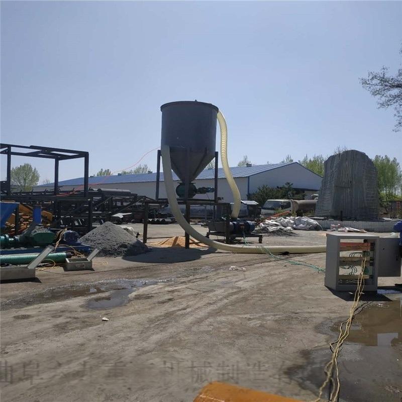 水泥粉吸灰機 羅茨風機氣力吸灰機 六九重工 粉煤灰