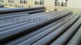 厂家直销   聚乙烯管材HDPE