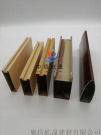 厂家直销仿木纹型材铝方通 开阔视野