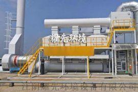 南通VOCS有机废气处理厂家_价格催化燃烧设备一次过环评
