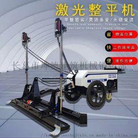 手扶式混凝土激光整平机 路面整平机械