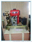 65CWY-40船用应急消防泵 CCS/ZY