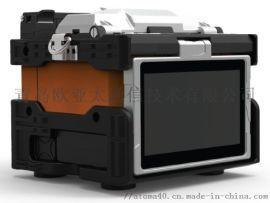 韩国黑马H9光纤熔接机,韩国黑马FTTH光纤熔接机