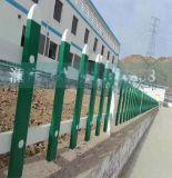 PVC塑钢护栏花园栏杆隔离栏 PVC塑料花坛户外栅栏