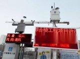 咸阳  PM2.5大气监测仪15591059401