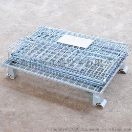 仓储笼 折叠式仓库笼 镀锌金属笼 金属网箱