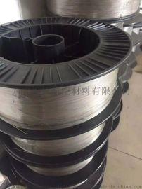 激光熔覆镍合金Inconel718高温合金丝材