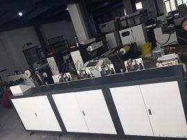 锦灿JC4-210型柔版标签印刷机 不干胶印刷机