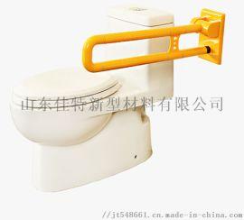 不锈钢防滑卫生间马桶扶手